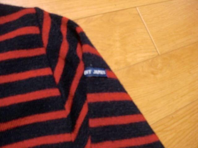 SAINT JAMES セントジェームス ニット セーター ML < ブランドの