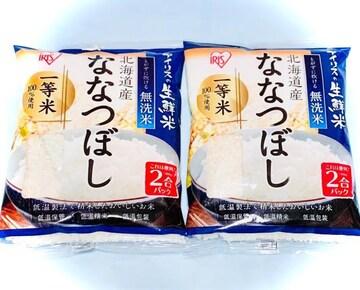 アイリスのななつぼし無洗米☆2合 × 2袋