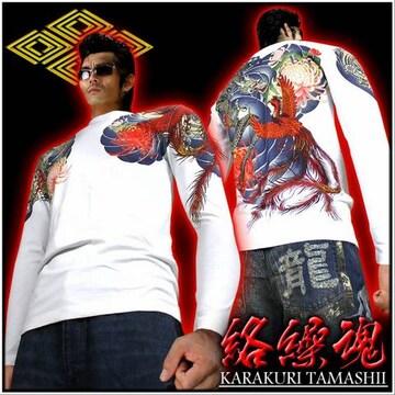 和柄カラクリ/龍と鳳凰刺青ロンT/服/213841白XL