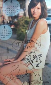 AKB48 前田敦子 直筆サイン '10 カレンダー �A