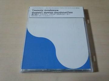 嶺川貴子CD「クラウディ・クラウド・カルキュレーター」●
