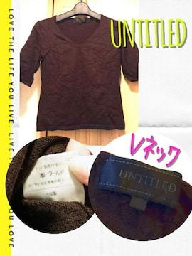 UNTITLED★Vネック★半袖ニット♪濃ブラウン