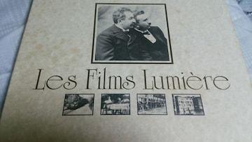 Les FIlms Lumiere◆リュミエール兄弟作品集■日本コロムビア