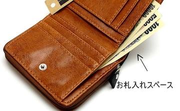 3方型 二つ折り財布 チョコブラウン