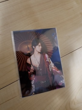 KAT-TUN 亀梨和也 ソロコン Follow Me〜 フォトセット5枚入り