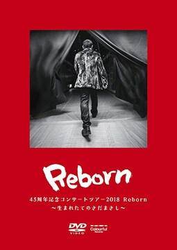 ■DVD『さだまさし 45周年コンサートツアー2018 Reborn