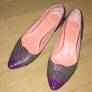 TO&CO ローヒール パンプス グレージュ/ 赤紫 23cm