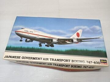 ハセガワ 日本政府専用機 ボーイング 747 ダッシュ 400