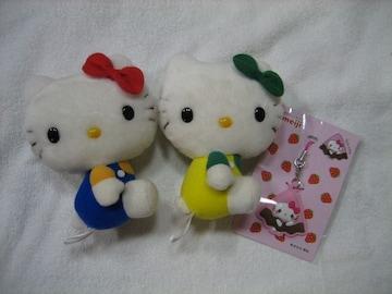 ハローキティ ぬいぐるみマスコット(キティ&ミミィ)+ストラップ サンリオ