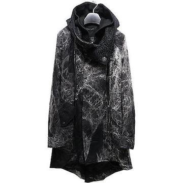 KMRIIケムリ Layered Mods Coat M/1