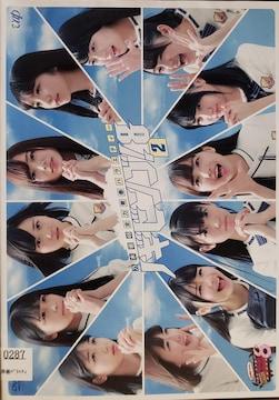 中古DVD乃木坂46/NOGIBINGO!8  �A
