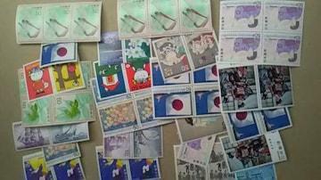 50円切手50枚新品未使用品  5050ー6