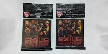 【EXILE】☆アルバムジャケットステッカー☆LAWSON限定☆同種2枚セット☆