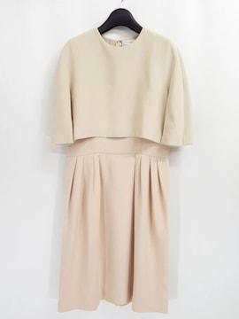 12AW Dior クリスチャンディオール ケープ ドッキング ドレス ワンピース 38