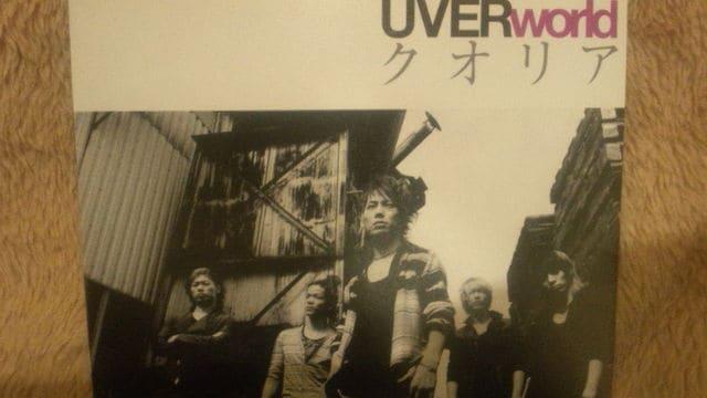 激安!超レア!☆UVERworId/クオリア☆初回限定盤/CD+DVD☆美品!☆  < タレントグッズの