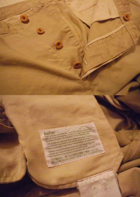 ★Kolor カラー チノパンツ ベージュ2★Tシャツジャケットデニム < 男性ファッションの