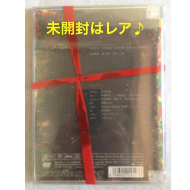 新品未開封☆SMAP Merry X' SMAP DVD〜虎とライオンと五人の男〜  < タレントグッズの