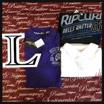 L・ポロシャツ3点セット新品/MCA407-004