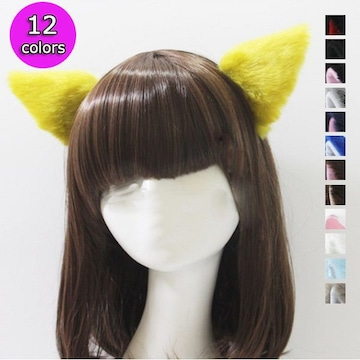 コスプレ小物 猫耳 ネコ耳 ねこ耳けも耳8010-8077