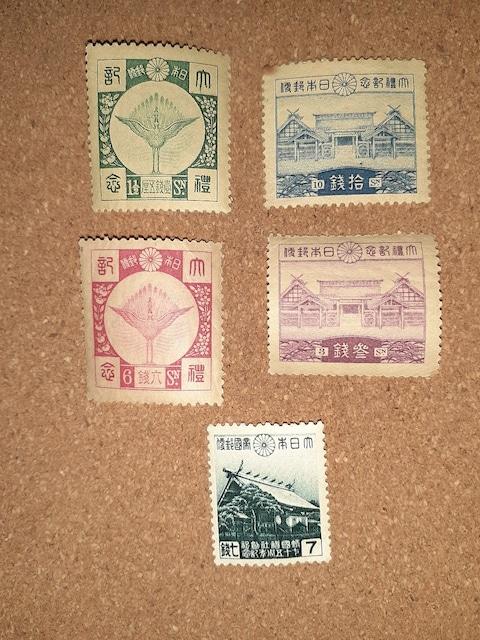 昭和大礼【未使用記念切手】4種完