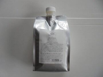 and Organicオーガニックケアシャンプー1000g新品未使用品未開封