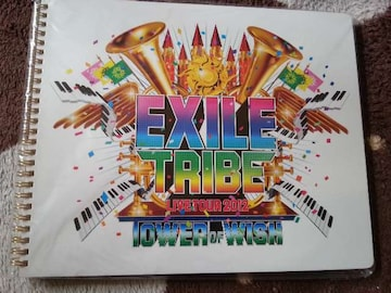 EXILE TRIBE LIVE TOUR 2012 パンフレット