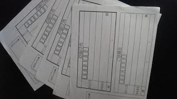 郵便局、普通郵便  定形外郵便  ゆうメール  発送用宛名書き用紙5枚