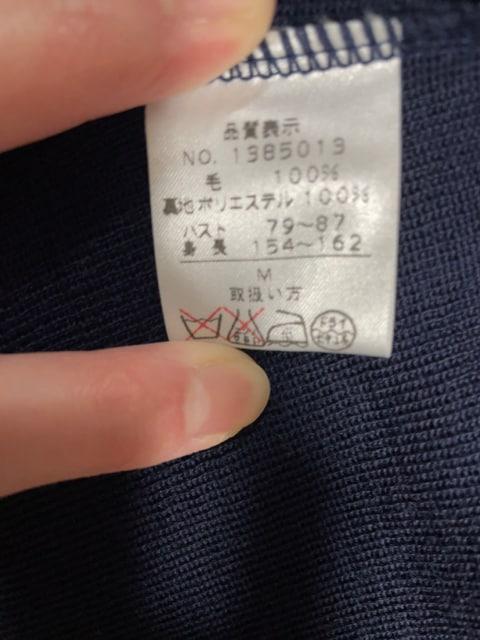 ☆GALLERY VISCONTIカーディガン+ワンピース☆ < 女性ファッションの