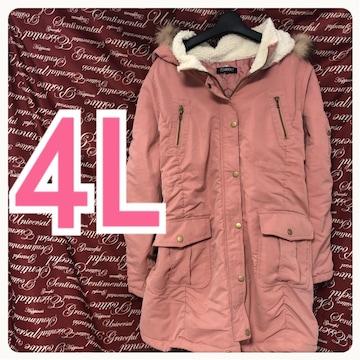 4L・B級品・ラクーンファー・中綿入りジャケット/3P601-101s