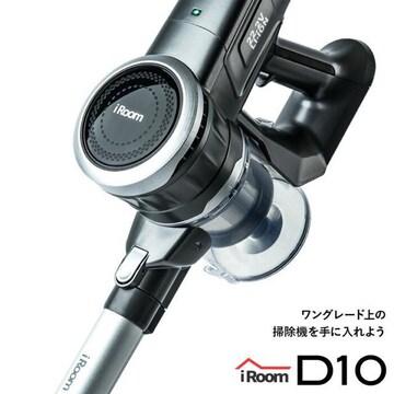 iRoom コードレス掃除機 D10充電式 家庭用 軽量 強力吸引14000Pa