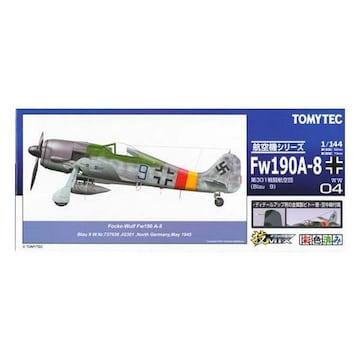 技MIX 1/144 ドイツ 戦闘機 フォッケウルフ FW190A-8 第301航空団 プラモデル