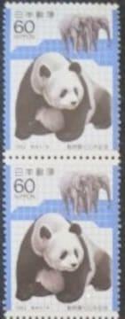 パンダ切手2枚です。