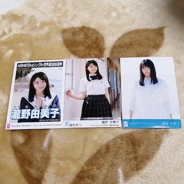 STU48瀧野由美子☆公式生写真〜まとめ売り7枚セット!