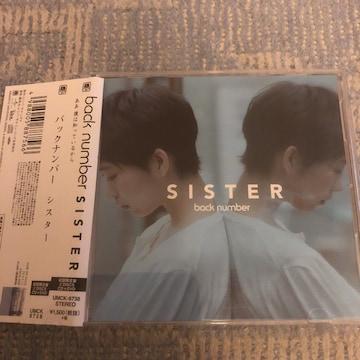 激安!超レア!☆バックナンバー /シスター☆初回盤/CD+DVD☆帯付