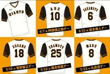 〜ユニホームTシャツ 5枚Set〜 ☆2019プレイヤーズデー配布/新品未使用品!!