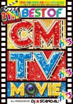 ◆TV使用曲洋楽ベスト集◆3枚組◆Best Of CM TV Movie Hits ◆