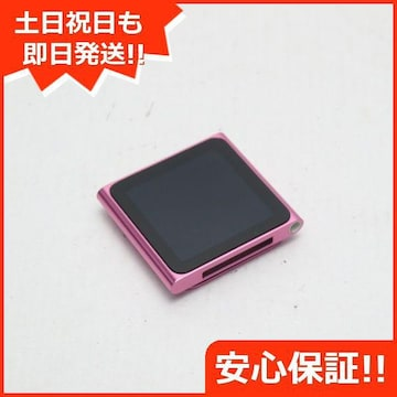 ●安心保証●美品●iPOD nano 第6世代 8GB ピンク●