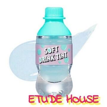新品ETUDEHOUSE☆ソフトドリンクティント/ミルキーソーダ