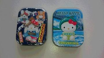新品☆キティちゃん徳島限定ミニ缶ケース2個セット小物入れにも☆