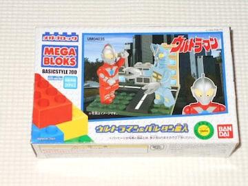 メガブロック ウルトラマン&バルタン星人 バンダイ MEGA BLOKS