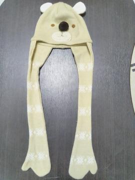 [新品]キッズ/46〜50cm/フリーサイズ/くまさん/