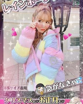 Rady☆激レア☆超数量限定☆レインボーダウン☆S☆新品未使用