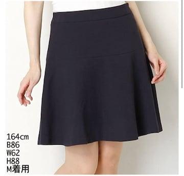 VISヴィス Aラインフレアスカート 紺 サイズS