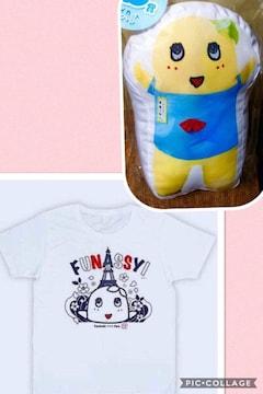 【ふなっしー】2点『クッション&フランス出荷記念Tシャツ』新品