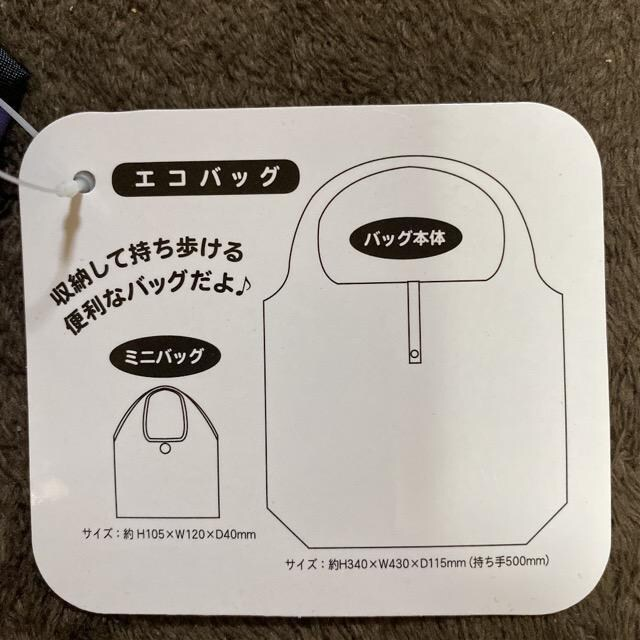新品☆クレヨンしんちゃん☆エコバッグ < アニメ/コミック/キャラクターの