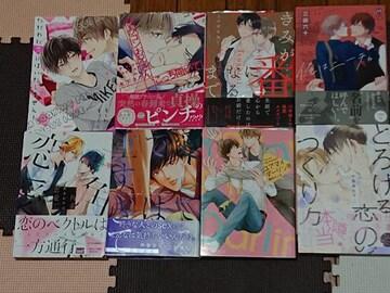2019年発売コミック 12冊セット