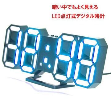 ♪M 暗い中でもよく見える LED点灯式デジタル時計/BL