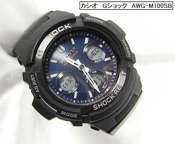 1円〜正規品カシオ Gショック AWG-M100SB 電波腕時計