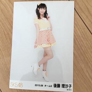 SKE48 後藤理沙子 2015.08 生写真 AKB48