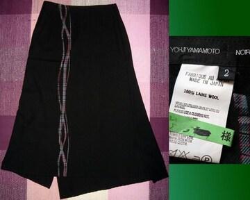 Yohji Yamamoto NOIR ロング スカート チェック ヨウジヤマモト